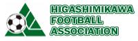 東三河サッカー協会